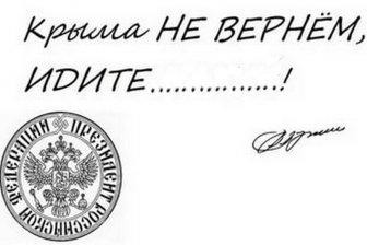 """""""Крымский вопрос"""" - кого конкретно Путин назвал сумасшедшими?"""