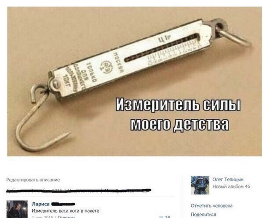 Ну не приживается у нас асфальт, отторгает его земля русская...