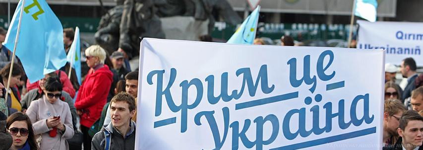 Названо «главное оружие» Украины в российском Крыму