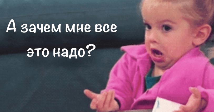 Зачем я учу иностранные языки