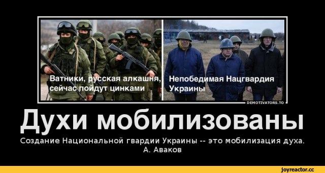 Донецк – суть желто-голубого «патриотизма»