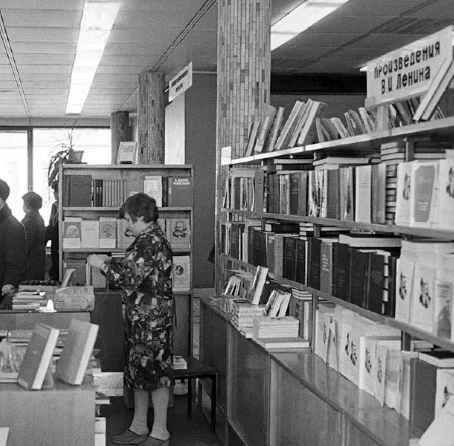 Миф про «самый читающий СССР». книги, которые, советских, которая, никто, знаний, совке, читал, новых, самом, людей, сказки, граждан, вроде, обоев, посте, количество, советском, печатали, макулатуры