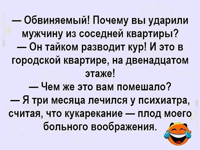 4809770_UMyjik7 (638x480, 74Kb)