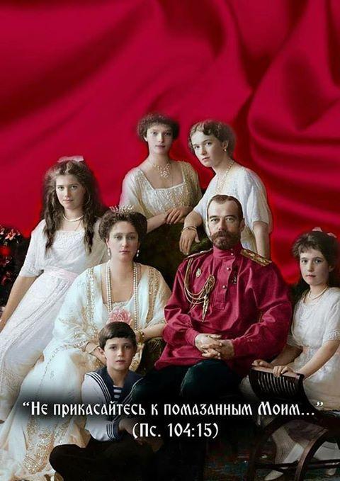 Мегаспойлер «Матильды» с полным разоблачением от российского историка и публициста Петра Мультатули