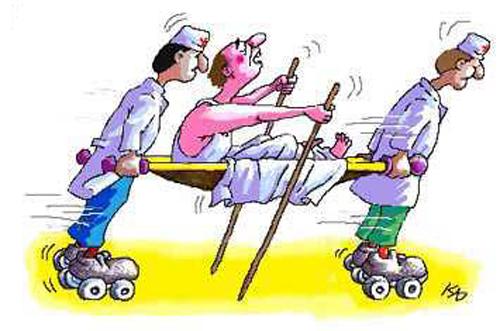 Больничное развлечение