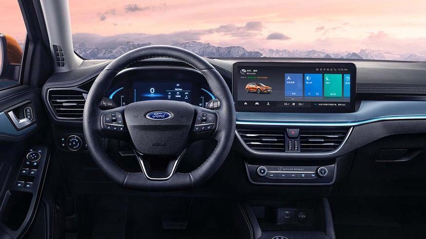 Растерявший покупателей Ford Focus: кросс-универсал на подмогу, рестайлинг седана и другие обновки авто,авто и мото,автосалон,водителю на заметку,машины,новости автомира,Россия,тюнинг