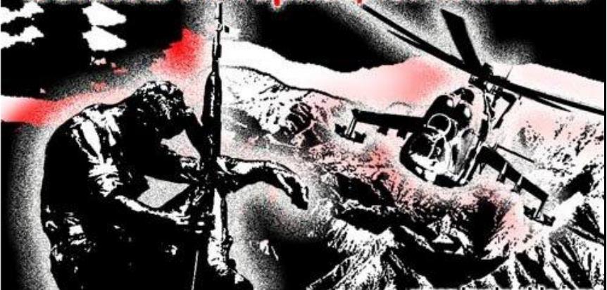 Открытки юбилей, открытка день памяти воинов интернационалистов