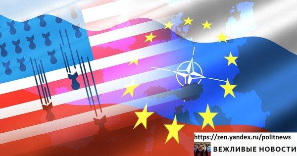 Почему геополитика России бо…