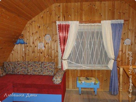 Бюджетный вариант дачного уюта или....Не пропустите!!!