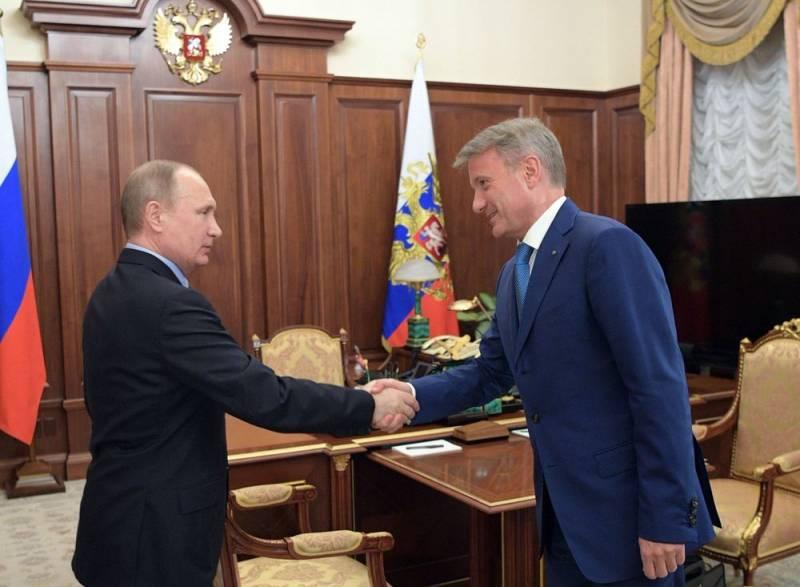 Греф получил орден от Путина