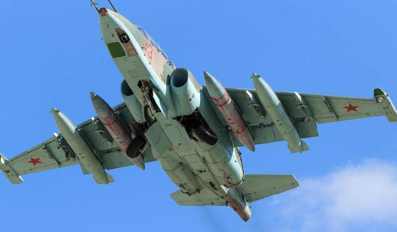 Бодро шагаем по старым граблям? Непатриотическая заметка по поводу сбитого Су-25