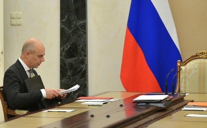 Более 30 тысяч россиян зарег…