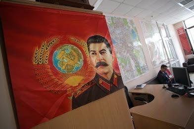 Осудить Сталина…….