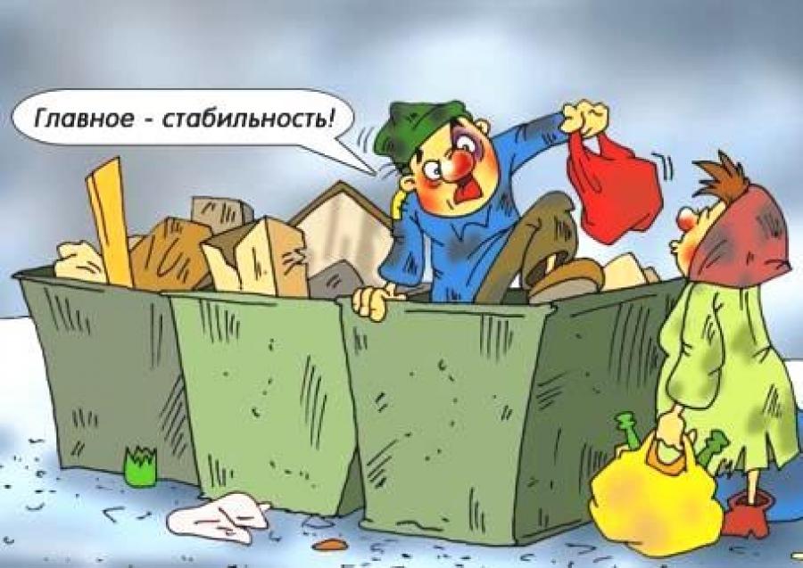 """Ну ни как без показухи. Как Эко Центр перед московскими журналистами """"на задних лапках"""" ходил)))"""