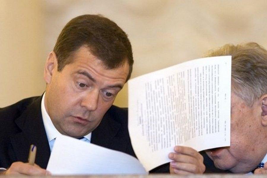 Безумная экономика Медведева…