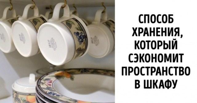 14 советов, которые помогут выжать максимум пользы из крошечной кухни