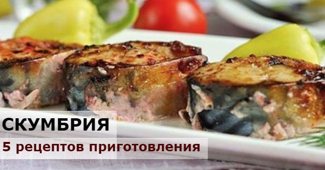 ТОП-5 рецептов приготовления…