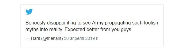 """Индийская армия показала """"следы йети"""". Ее засмеяли"""