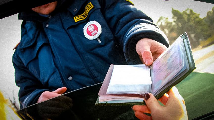 Гаишникам разрешат отбирать права прямо на дороге авто и мото,автоновости,гибдд,НОВОСТИ,Россия