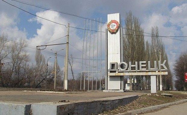 Донецк – город контрастов, город роз…