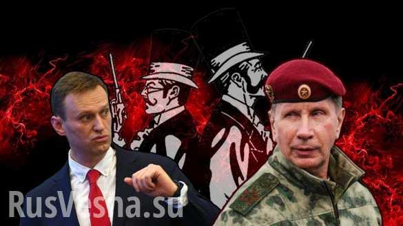 Навальный согласился выйти на «дуэль» с Золотовым (ВИДЕО)