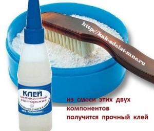 Несколько вариантов, как сделать очень прочный клей в домашних условиях
