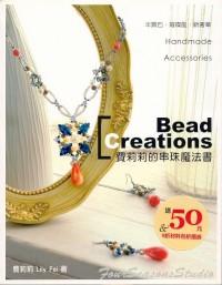 Handmade Accessories Bead Creations (бисероплетение)