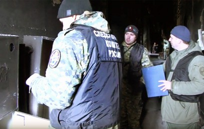 """СКР опубликовал видео работы следователей в """"Зимней вишне"""""""