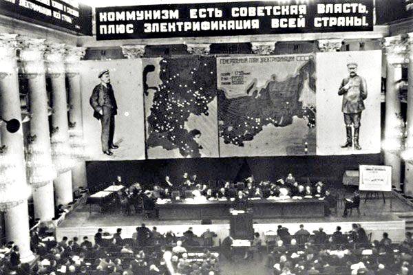 Письмо Сталина  Ленину:  почему план ГОЭЛРО был выполнен в срок