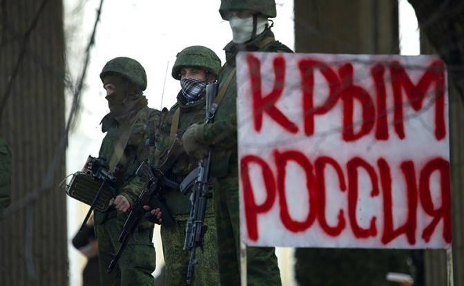 «За Крым ответите»: СБУ сост…