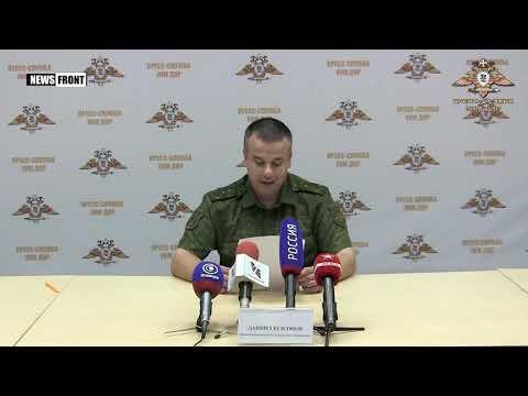 Силы ДНР уничтожили огневую позицию ВСУ, с которой велся хаотичный огонь по Коминтерново