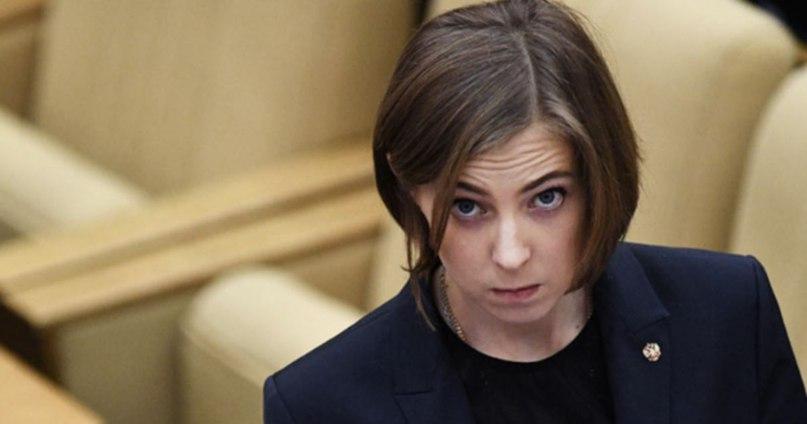 Поклонская пошла ва-банк, передав компромат на коллег в прокуратуру и ФСБ