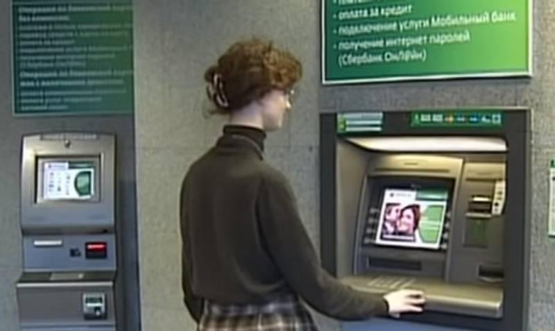 Раскрыта новая схема воровства денег с карт клиентов Сбербанка
