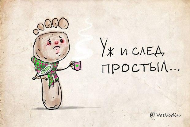 Почему русский язык так слож…