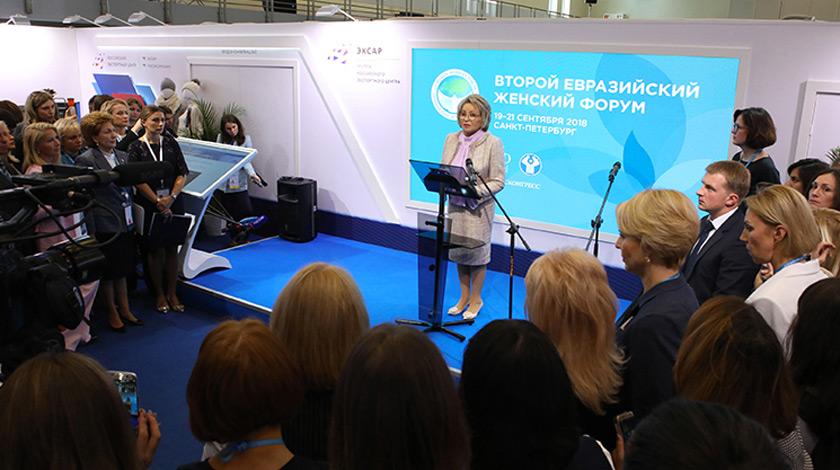Матвиенко: Благодаря женщинам рост мирового ВВП может достигнуть 26%
