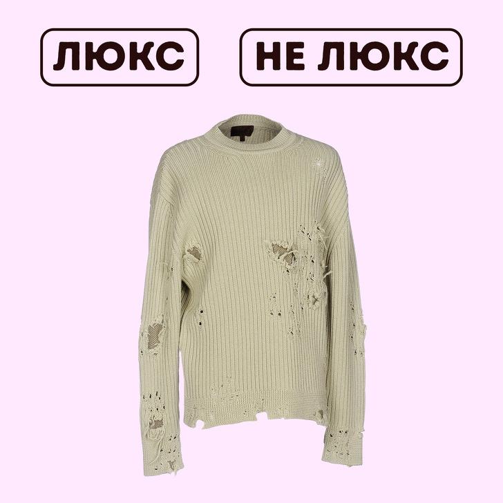 Тест: Сможете отличить одежду класса люкс отмасс-маркета?