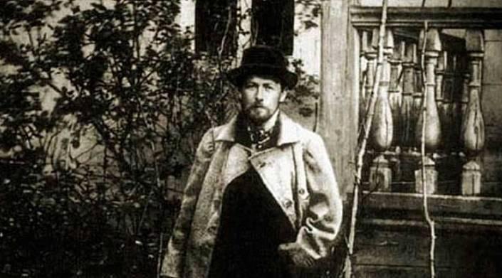 ЗНАКОМИМСЯ ИЛЬ ВСПОМИНАЕМ. А.П. Чехов «Жизнь прекрасна!»