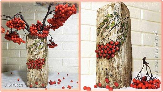 Ваза из тетрапакета и гипса с текстурой дерева