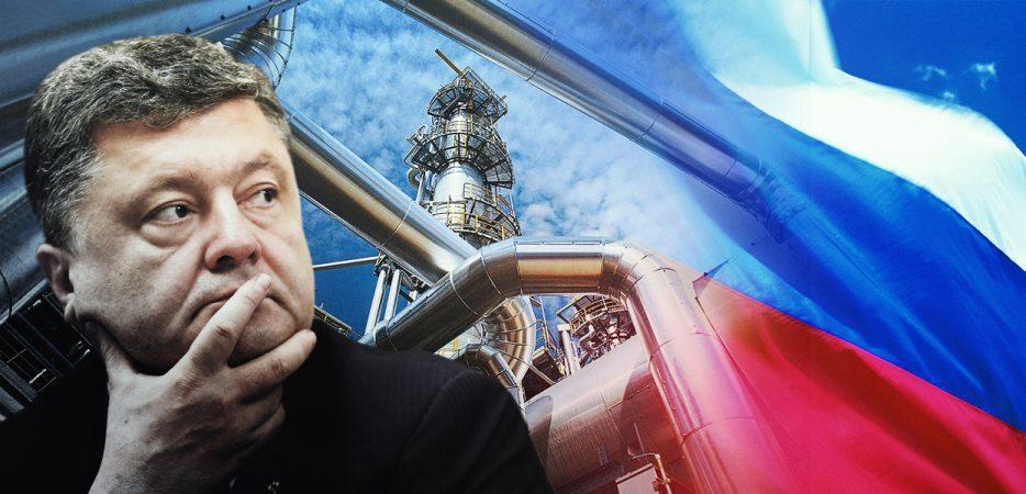 «Газовая война»: почему Порошенко испугался России?