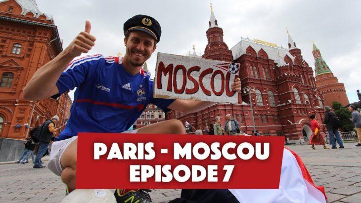 ЧМ-2018: автостоп, халява и заботливые люди … Приключения француза в России