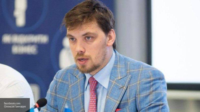 Аудиоролик с нелицеприятными высказываниями в адрес Зеленского появился в Сети