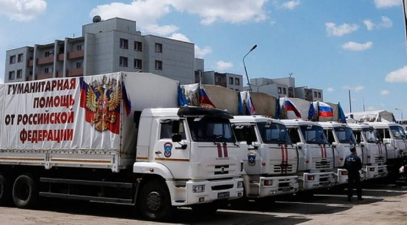 Очередная для Донбасса. МЧС …