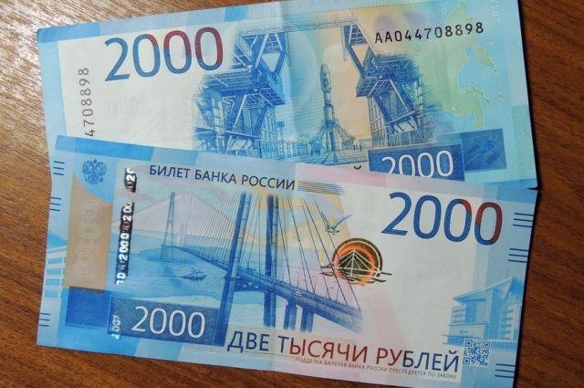 ЦБ рассказал об увеличении в обращении банкнот 200 и 2000 рублей