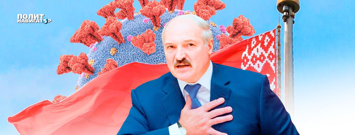 Лукашенко объявил ковид мировым заговором против Белоруссии