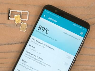 Правда или нет? Две SIM-карты разряжают смартфон быстрее