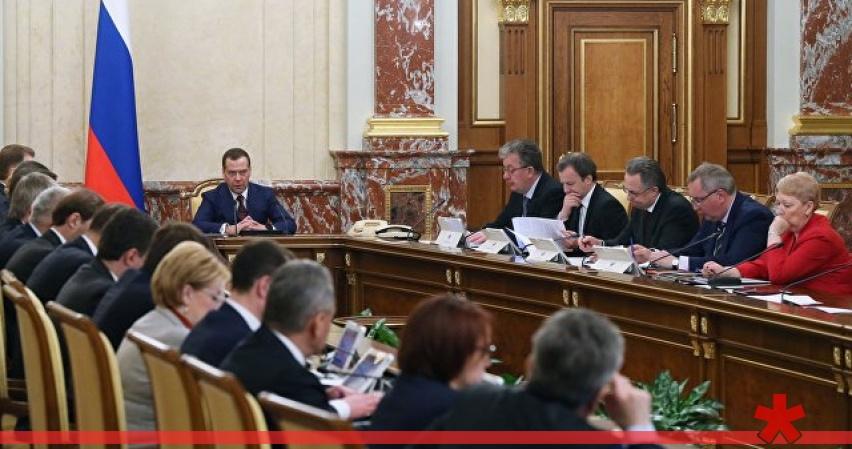 В России ликвидируют ГУПы и МУПы