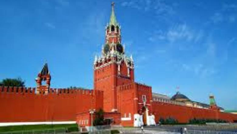 В сети размещена вакансия - Президент Российской Федерации