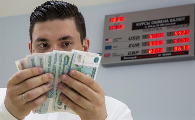 """Власть придумала новый способ «честного отъема"""" денег у народа"""