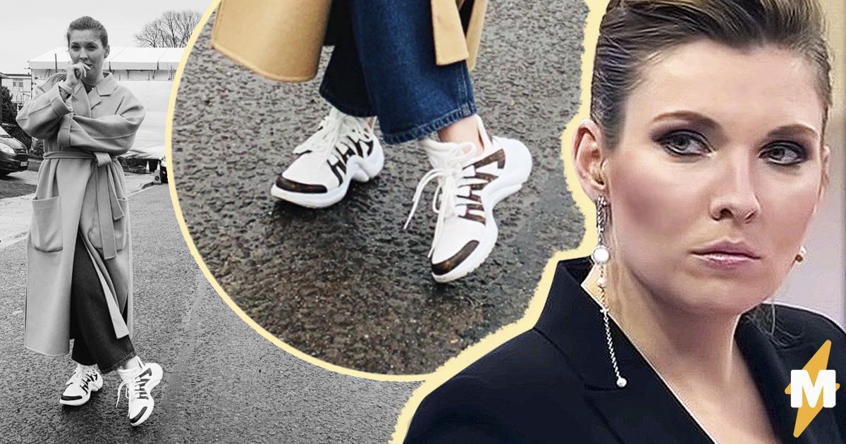 Ольга Скабеева показала фото из Лондона, но люди смотрят на кроссовки. $1000 за пару, и это ведущая «России 1»