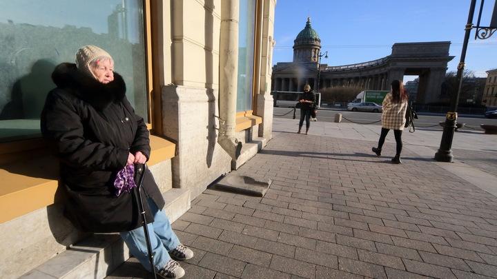 Минтруд назвал число бедняков в России: Счёт пошёл на десятки миллионов россия